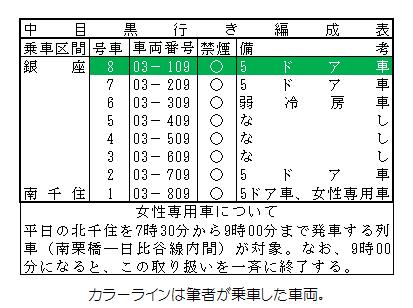 2017-01-19-1484811187-1200862-20170119_Kishida_3.png
