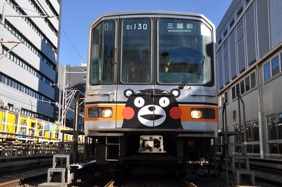 2017-01-27-1485526699-7203935-20170128_Kishida_6.jpg