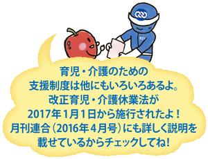 2017-02-09-1486627770-6531222-_ill_04.jpg
