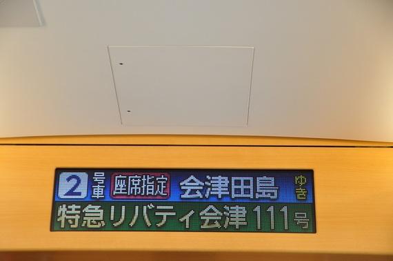 2017-02-11-1486798666-412487-20170211Kishida10.jpg