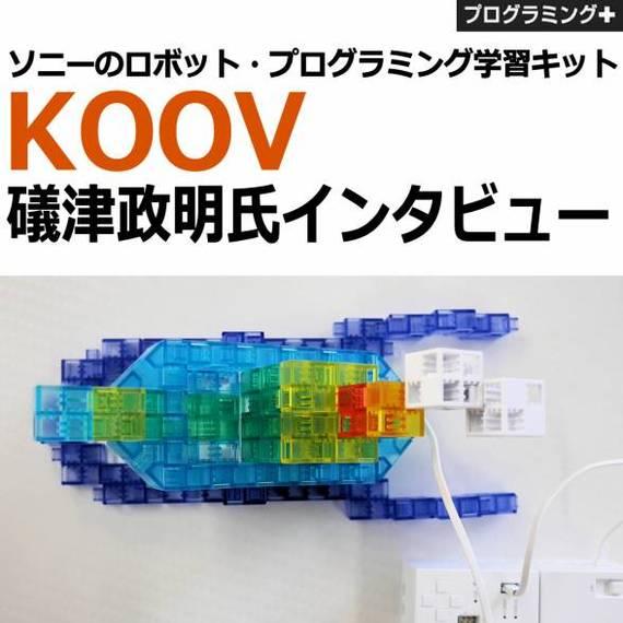 2017-02-21-1487642114-7013538-daihyo_588x588.jpg