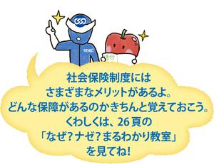 2017-02-23-1487816391-3162538-20170223__ill_031.jpg