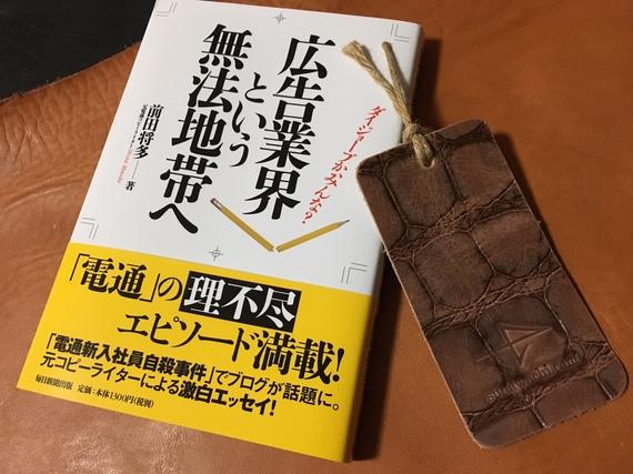 2017-02-28-1488293969-9503187-Bookmark.jpg