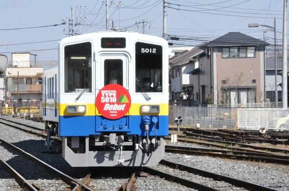 2017-03-04-1488641268-6283272-20170304_Kishida7.jpg