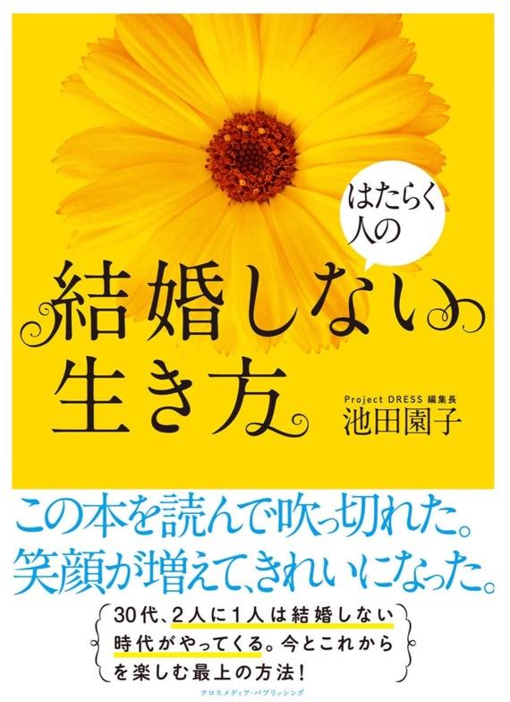 2017-03-09-1489059635-2021657-cover.jpeg