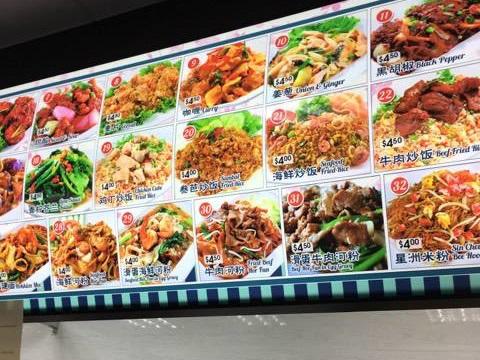 2017-03-18-1489837608-784775-menu.png