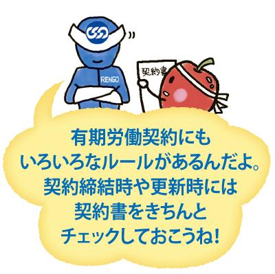 2017-03-22-1490168257-5225440-.jpg