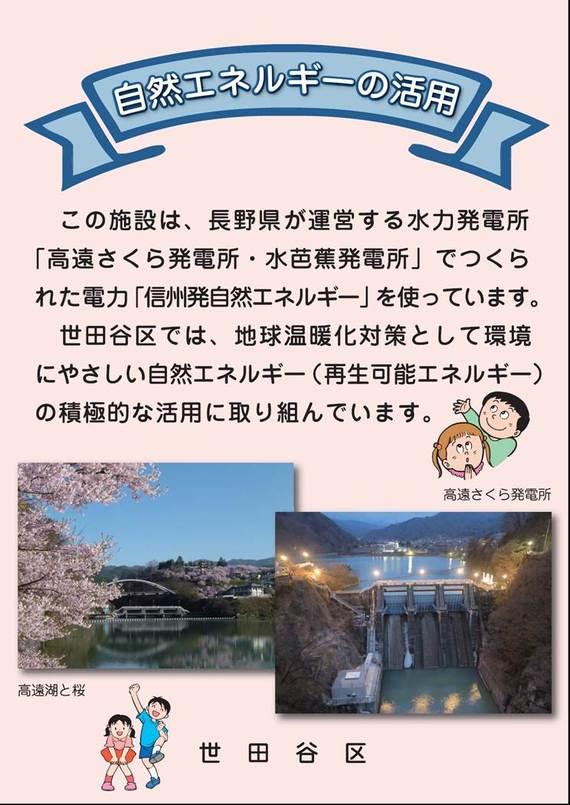 2017-04-05-1491368422-7573193-poster.jpg
