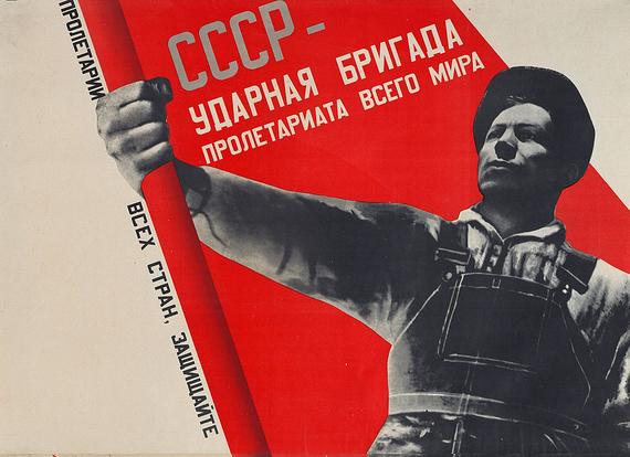 2017-04-07-1491580269-6830782-DetailfromGustavKlutsis_USSR_ShockBrigadeoftheWorldProletariat_1931_imagefromLatvianNationalMuseumofArtunderaCClicence.jpg