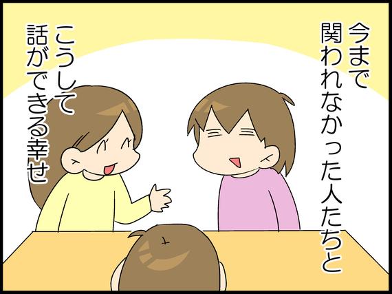 2017-04-09-1491750594-6406563-moro324.jpg