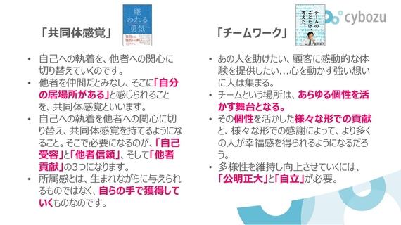 2017-04-11-1491902748-8811344-20170411_kirawareruyuki_03.jpg