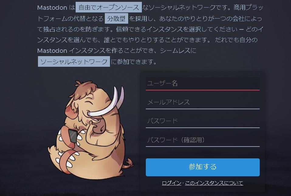2017-04-24-1492992577-4763783-mastodon_2.jpg