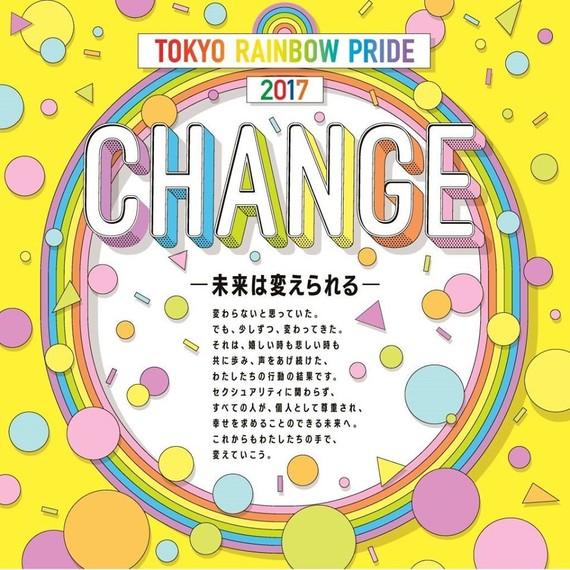 2017-05-11-1494480149-4041705-cpdlswl.jpg