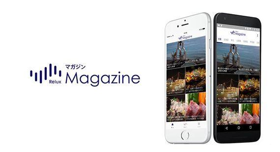 2017-06-08-1496906681-5451442-apps1.jpg