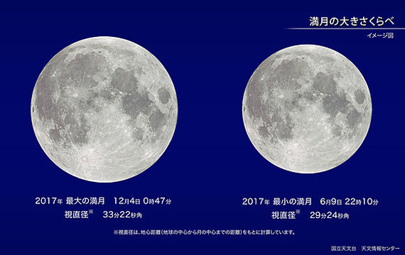 2017-06-09-1496972202-1080828-largetenki2.jpg