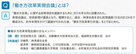 2017-06-13-1497348377-2948300-_p8_zu01.jpg