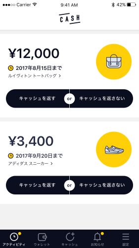 2017-06-28-1498627745-1419605-cash_screenshot_02.png