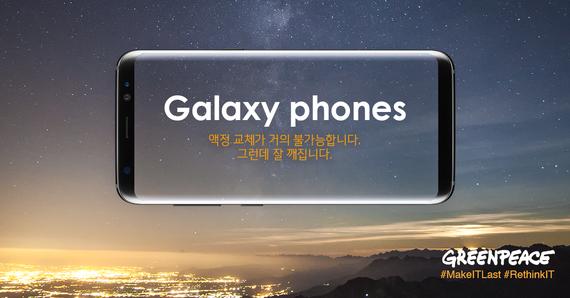 2017-06-28-1498635714-1220203-galaxy.png