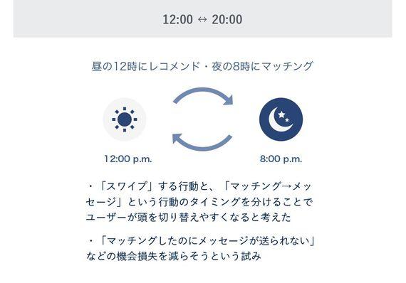 2017-06-29-1498733125-6581122-nikai.jpg