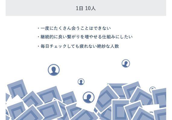2017-06-29-1498733194-613517-10nin.jpg