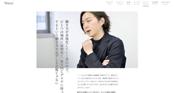 2017-07-05-1499286860-5199164-wasei_capture.jpg