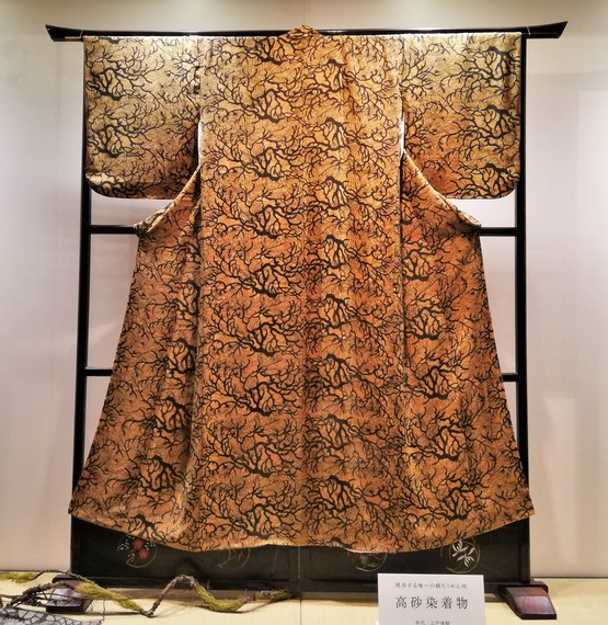 2017-07-07-1499436639-2005519-kimono.jpg