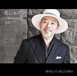 2017-07-09-1499571662-4522846-furusawaalbum.jpg