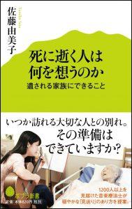2017-07-13-1499923004-1862334-obifuchi2e1482392415491.jpg