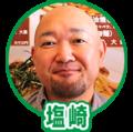 2017-07-18-1500359570-8418463-shiozaki.png