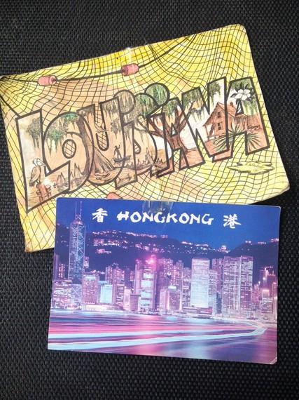 2017-07-23-1500814661-8700781-postkarte.JPG