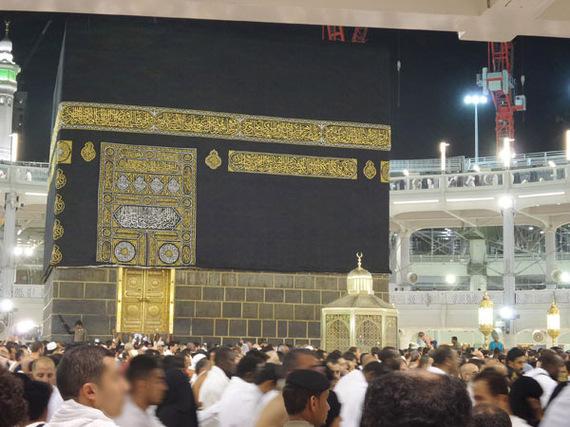 2017-07-24-1500920696-3016359-haj_kaabah1.jpg