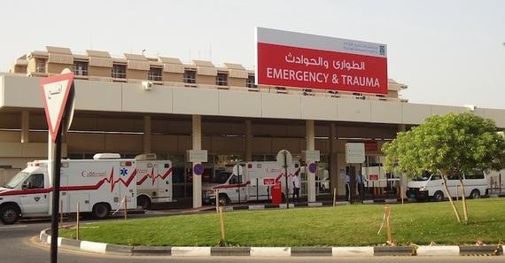 2017-08-28-1503927566-665378-HamadHospital.jpg