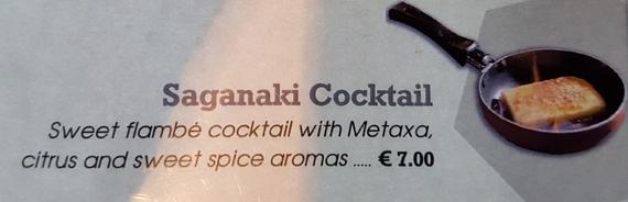 2017-09-06-1504678047-5211788-MoMix_Bar_Athens_Saganaki_Cocktail.jpg