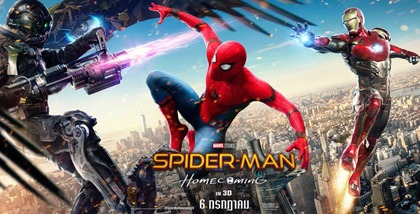 2017-10-12-1507841096-9241400-102017SpiderManHomecomingAflamTalk.jpeg.jpg