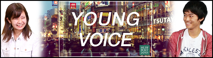 YoungVoice
