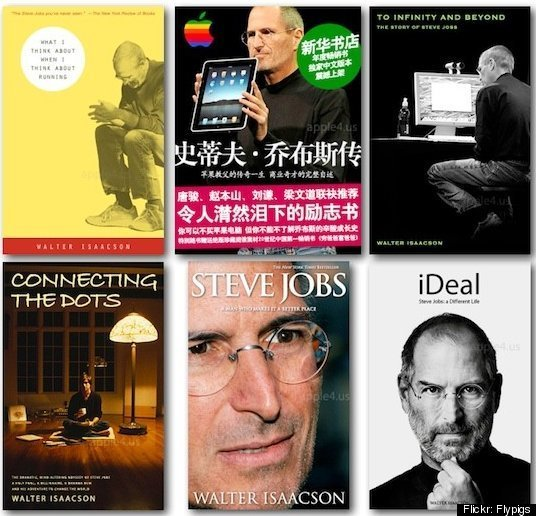 Biography Book Covers: Steve Jobs' Biography: Design The Cover Of Steve Jobs
