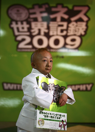 worlds shortest man dead he pingping dies at 21 photos