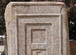 Door To Afterlife
