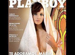 Maria-Playboy Titelbild