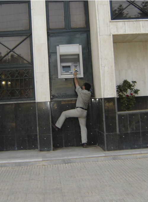 Design fail melli bank in iran huffpost for Bad designer