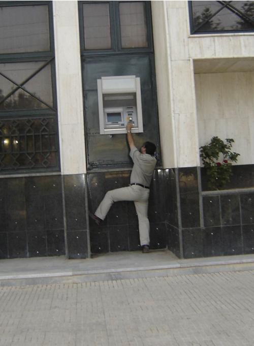 Design fail melli bank in iran huffpost for Bad designer